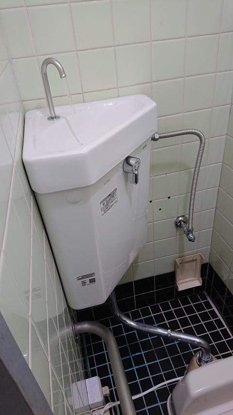 和式トイレ隅付タンク 施工後の写真